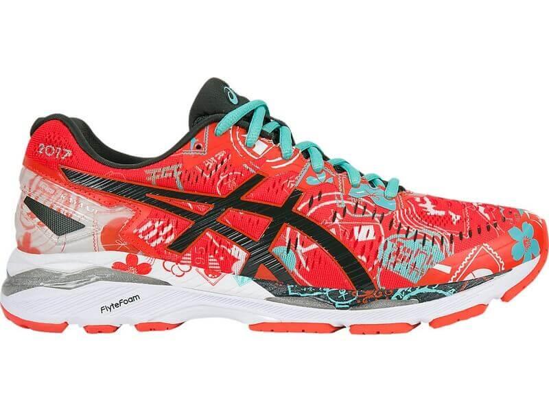Asics GEL Kayano 23 Tokyo Online Mall & Asics Running Shoes